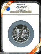 1988年NGC67级5盎司第二十四届夏季奥林匹克运动会纪念排球银币普通棕标