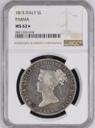 【德藏】意大利1815年帕尔马5里拉大银币 MS62*