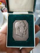 【德藏】德国1912年法兰克福射击节暨德意志联邦射击节50周年纪念异形银章 原盒好品