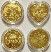 2015年吉祥文化金银币4枚套-1/4盎司(五福拱寿/瓜瓞绵绵/年年有余/并蒂同心)