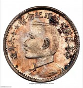 PCGS评级SP62民国16年总理二角银质样币,经典黄油光老五彩包浆,正面边缘带彩