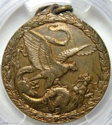 UNC 1901年德国侵华战争纪念章 大型