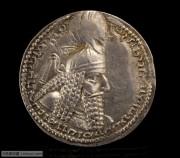 古波斯萨珊银币开国之君阿达希尔一世