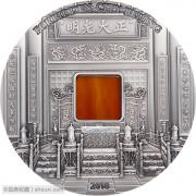 ★大气天成 王者至尊★帕劳2018年紫禁城玛瑙镶嵌仿古一公斤大银币