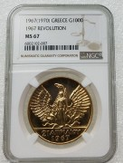 NGC MS67 希腊1967(1970)年军政府100德拉克马大金币 32.2581克 900金,稀少大金币。