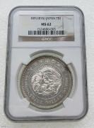 NGC  MS62 日本明治九年贸易银1876年 名誉品 珍稀品种 好品相 底板镜面感很强,日本银币 名誉品
