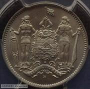 【全能菜鸟】英属北婆罗洲1938年洋元一分MS67
