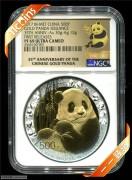 2017年NGC69级熊猫35周年纪念(30克金+12克银)首期熊猫35周年标 原盒原证