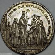 德意志神圣罗马帝国--邦国时期宗教银章