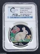 CNCS70-中国1999年生肖兔年彩色银币