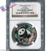 1998年熊猫10元1盎司彩色银币