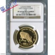 1997年牛年生肖1盎司金币NGCPF69分