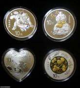 2016年吉祥文化纪念银币