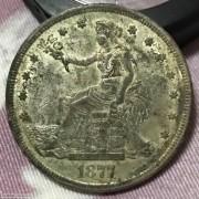 美国1877s拿花贸易银壹圆