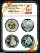 2016年【一一钱币】独家限定NGC首期69级吉祥文化四枚一体分装同分银币原盒原证