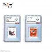 1995年ASG评级封装猪年生肖纪念邮票一对 sample