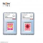 1992年ASG评级封装猴年生肖纪念邮票一对 sample
