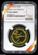 1982年NGC69级12克第十二届世界杯足球赛纪念铜锌合金普通棕标