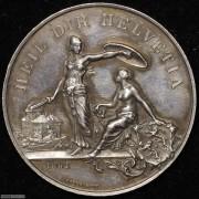 【德藏】瑞士1890年弗劳恩费尔德射击节银章