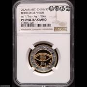2000年千年数念1/2盎ub8优游登录娱乐官网金+1/20盎ub8优游登录娱乐官网银精制双金属币一枚NGC PF69