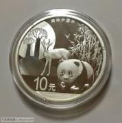 南非中国纪念银币