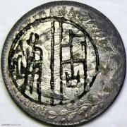 1892墨西哥鹰洋 周鋪+徐記金鋪墨戳