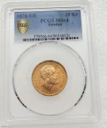 PCGS MS64 瑞典王国1876年20克朗金币8.96克 900金