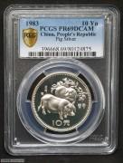 1983年(猪)年银币 15克