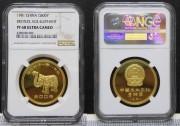 1981年1盎司出土文物第1组象尊金币