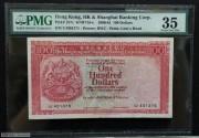 1980-81年滙豐(錯體)壹佰  PMG 35