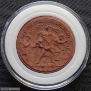 【全能菜鸟】德国1923年维尔德巴特200陶土币