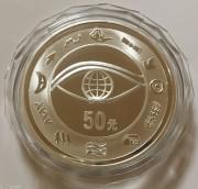 2000年千年银币5盎司