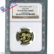 1995年麒麟1/4盎司金币NGCPF69分