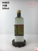 孔府家酒 90年代 39度 500ml