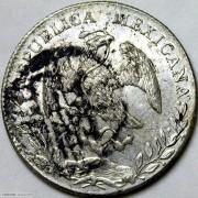 1894年墨西哥鹰洋 義+乙巳政記墨戳