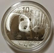 2011年熊猫银币1盎司