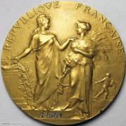 1907年法国农业部竞赛银镀金奖章