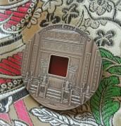 帕劳2016年紫禁城五盎司玛瑙镶嵌仿古银币