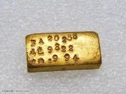 UNC 民国上海版中央造币厂 古布图 一两厂条金锭BA20258
