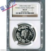 1998年香港钱币展销会熊猫5元加字币NGC69分