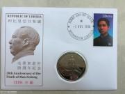 1996年 利比里亚 毛泽东逝世20周年 克朗型1元 邮币封1
