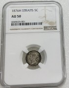 NGC AU50 英属海峡殖民地维多利亚女王1876-H年5分银币 稀少 大特年