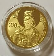 中国佛教圣地-普陀山金币1/4盎司,银币2盎司