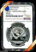 2014年NGC66级31.104克中国农业发展银行成立20周年熊猫纪念银币普通棕标