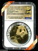 2017年NGC70级熊猫35周年纪念(30克金+12克银)首期熊猫35周年标 原盒原证