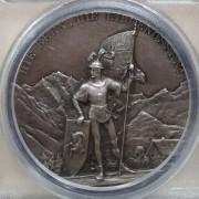 【德藏】瑞士1888年因特拉肯射击节银章 PCGS SP62