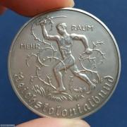 【德藏】德国1933年第三帝国纳粹殖民地大会银章