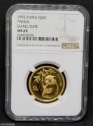 1995年熊猫金币  1/2盎司  PCGS MS69