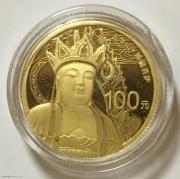 中国佛教圣地-九华山纪念金币1/4盎司,银币2盎司