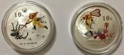 2005年《西游记》彩色银币1盎司(棒打蜘蛛精/三调芭蕉扇)